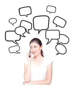クッション言葉の使い方 ― 依頼するとき(2)